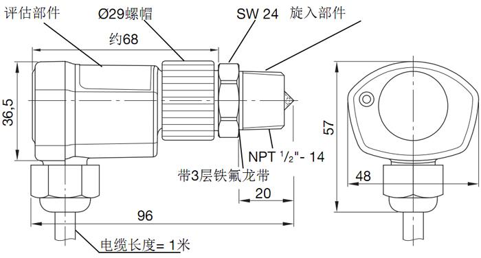 液位传感器油位监控 int27x系列液位监控开关 科瑞文kriwan光电式液位